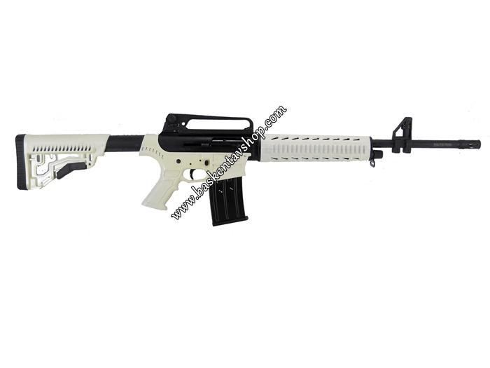 Bora Barak BR-20 20 Kalibre Şarjörlü Yarı Otomatik Av Tüfeği Beyaz
